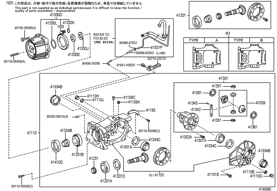 diagram] 2001 toyota ta rear axle diagram full version hd quality axle  diagram - diagramwardl.nowroma.it  nowroma.it