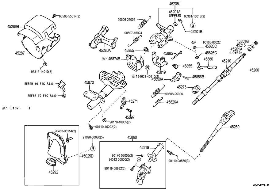 toyota tacoma shaft assembly  steering intermediate  no 2