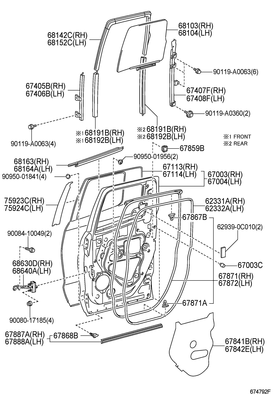 Toyota Tundra Panel  Rear Door  Outer Left  Skin  Door