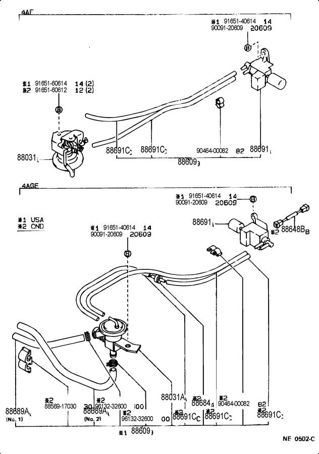 Toyota Corolla Actuator Set  Idle